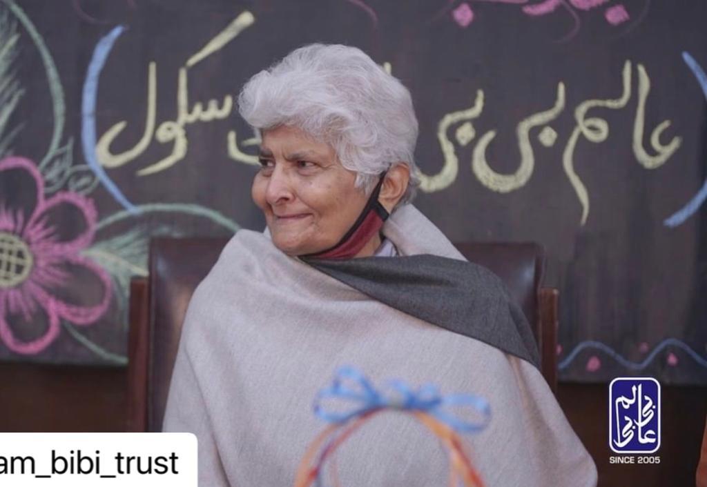 Dr Arfa Syeda Zahra